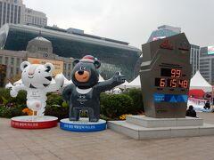 ソチオリンピックの直前でもあったので、街中にはこの様な感じでイメージキャラクターも立っていました。