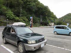 上野ダムのダムカードを頂くため 「上野ダム」から「川の駅上野」にやって来ました 「上野ダム」から「川の駅上野」は6km程の道のり