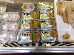 海の市場〇の鮮魚部門は隣にある 寿司を買って二階でイートインできるのがよい ぎょろっけは名物