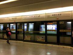 虹橋(ホンチャオ)駅で蘇州行きの新幹線に乗変えます。