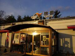 朝6時に名古屋を出発。 北陸自動車道の神田PAで休憩~。 木之本ICで降りて1時間ちょっとかけてマキノの メタセコイア並木を目指します。