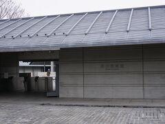 マキノから1時間ほどかけて佐川美術館にきました~!