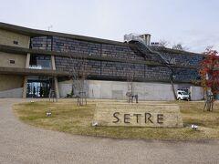 すぐ近くのセトレマリーナ琵琶湖へ! ホテルのランチをいただきます。