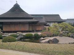 こちらは延養亭 藩主が後楽園を訪れた時の居間として使われた建物で 戦災で焼失したのを再建したそうです( ・∇・)