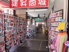 台北駅を通過し、迪化街周辺に到着。迪化街の台北駅寄りには布屋街があります。布、糸、レ-スなどかわいい刺繍アイテムがそろっていて、手芸好きにはたまらないのでは。