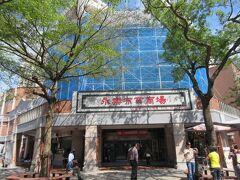 さらにその先には、1階が肉や魚などの食料品関係店で、2階以上には布を専門に扱う専門店がひしめきあっている「永楽市場」があります。