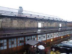 田中酒造亀甲蔵  創業1899年(明治32年)代表銘酒「宝川(たからがわ)」を北海道小樽で造り続けています。  1905年頃(明治38年頃)に建てられた石倉倉庫群   小樽市の「歴史的建造物」に指定