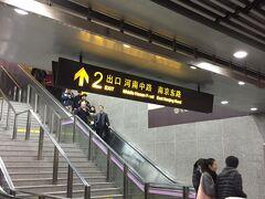 地下鉄2号線でホテルの最寄り駅まで