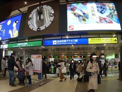 仙台駅にやってきました。 今日は午後からスタート。最近、仕事がハードでお疲れモードでしたが、午前中を漫然と過ごしてしまったので、こんな良い天気、もったいないではないか!ということで…  「んでは、電車に乗りに行くべ」  となりました。