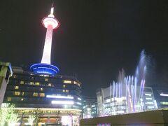 京都駅に来た
