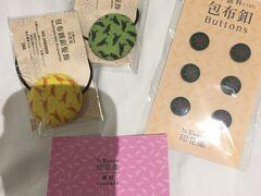 迪化街にある大好きなお店「印花楽」です。 可愛いボタンとヘアゴムを買いました  どうやら東京にお店が出来たみたいです 東京に行った時は是非行ってみたいです