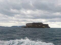 見えてきた島!