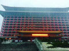 圓山駅からバス(無料)に乗って圓山大飯店へ  雨で外観撮れなくてこの写真は6月に撮った写真です。 2回目の圓山大飯店です。