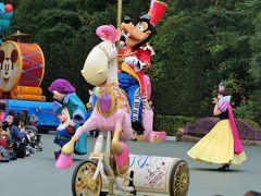 ハピネスのパレードは、春に終わってしまうので見納めです。