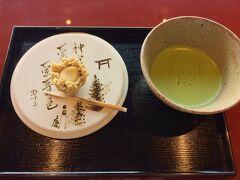 はい。 また食べてますね。  だって、お茶だけ、と思って入った五十鈴茶屋に大好物の栗きんとんとがあったんですよ。。。  これは絶品でした!栗の香りが素晴らしいです。 この季節に来て良かった。