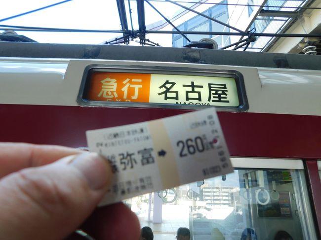 駅 近鉄 時刻 表 弥富