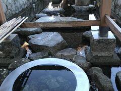 御清水(ごしょうず)。名水百選にも選ばれている湧水スポット。