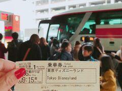 せっかく早い飛行機で着たのに、リムジンバスは9:15まで乗れないなんて。 これ毎回なんですけど、一体どうやったら早いバスに乗れるんだろう。 羽田寒いよ~