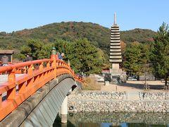 十三重石塔が見えてきました。 喜撰橋を渡ります。