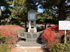 宇治公園。 時計台でしょうか。