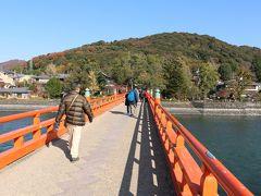 朝霧橋を渡り、対岸へ向かいます。