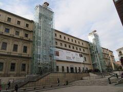 ホテルに荷物を預け徒歩3分くらいのソフィア王妃芸術センターに絵を見に行きます。