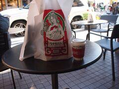 クリスマス仕様?と言わんばかりのウチキパンの袋。 締めはスタバでいつものドリップコーヒーを。  短い時間でしたが、師走の横濱を楽しみました。