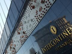 最終宿泊ホテルは、インターコンチネンタルイスタンブール。 阪急のツアーはいつも最終日はグレードが高いホテルなので、期待します。 インターコンチですから、期待してよいでしょう?
