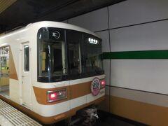 新神戸駅で一枚 北神急行の7000系です。