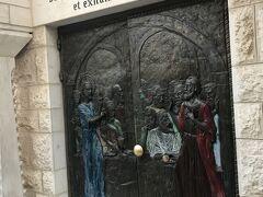 鶏鳴教会(聖ペテロ教会)