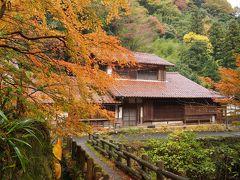 行く先に建物が見えてきました。  「高橋家」  銀山町年寄山組頭の遺宅。