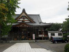 最勝院(青森県弘前市)