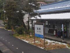 因原駅停車です。