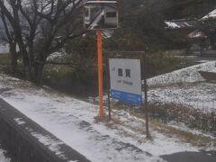 鹿賀駅です。  因原駅と鹿賀駅の間には、線路越しに小さな滝が見えるのですが、写真撮れませんでした。