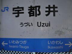 ホームが狭いので、駅名標はみ出ています。
