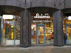 ラトビアで有名なチョコレート。 スーパーなんかにも売っています。 お手頃な値段ですよ。