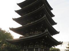 友が飽きずに部屋から眺めてた五重塔です いや~贅沢な部屋でした。ありがとうございました大仏館さま