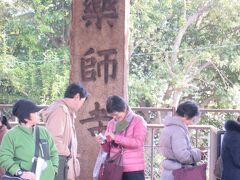 薬師寺に行った証拠写真を撮ってないぞ! なぜって寺に横から入ってしまったから正面の写真がないのです(汗) で、駅に有ったのを望遠で。おじさん達なかなかどいてくれないから電車待ちの間に撮れるか冷や冷やしました。