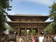 やってきました東大寺! 奈良に来て、ここに来ないなんて!! ってことで友は何度めだ?だけど付き合ってくれて、ありがとう~!! ものすごい人で薬師寺と大違い!! こっちに朝イチで来るべきだったかね??