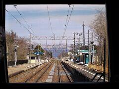 ・翁島駅(おきなしま)を通過
