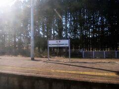 15:01 山都駅(やまと)に着きました。(会津若松駅から28分)  山都駅(福島県)を発車すると馬下駅(新潟県)あたり[67.3km]までは、阿賀野川に沿って走ります。