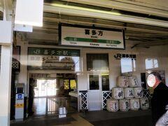 14:49 喜多方駅に着きました。(会津若松駅から16分)  途中下車して喜多方ラーメンを食べたいところですが、次の列車は17時までありません。  喜多方駅から新津駅間[94.4km]は、非電化区間(気動車天国区間)となります。どんな車両とすれ違うでしょうか~これも乗り鉄旅の楽しみです。  <参考> 季節運行で会津鉄道の車両が喜多方駅まで乗り入れることがあります。また、喜多方始発郡山行の電車が朝夕2本発車します。