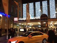 途中1ヵ所立ち寄り、約50分でミュンヘン中央駅の北側へ到着♪ 事前に地図やストリートビューをチェックしすぎて、ホテルまで地図を見ずに行けました(^^;