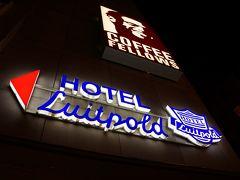 今回のホテルはミュンヘン中央駅から徒歩1分ぐらいの、ホテルルイトポルト。 9月頭には予約で満室になっていました(@_@;)