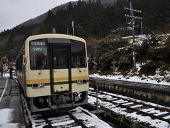 出雲坂根駅到着です。