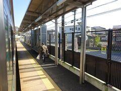 鴻野山駅。