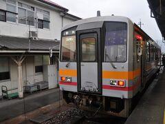 新見駅です。