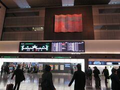 JAL585で函館空港に向かいます