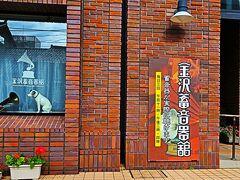 金沢-4 主計町⇒暗がり坂⇒久保市乙剣宮⇒尾張町 /37    31