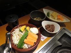 札幌に戻り、同行者の希望で松尾ジンギスカン札幌南1条店へ